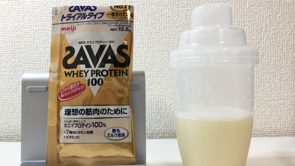 SAVAS ザバス  ホエイプロテイン 香るミルク味