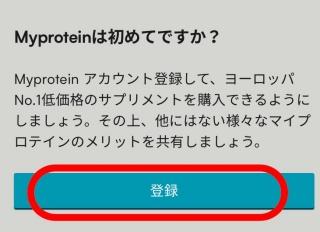 Myprotein order 30